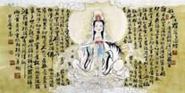 Chinese Kuan Yin Painting
