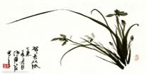 Chinese Orchid Paintings