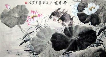 Wu Yun