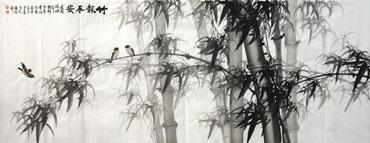 Mo Yun Shuang Chinese Painting 2314001