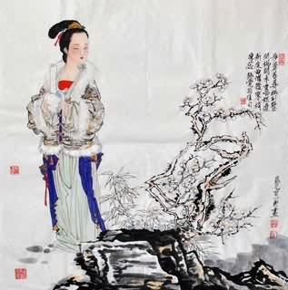 Yi Xin