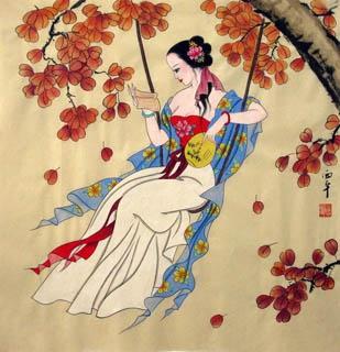 Tang Xi Ping Chinese Painting 3801001