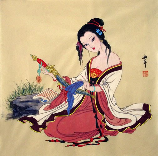 Famous Asian Lady Painting