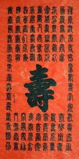 Xie Lan Sheng Chinese Painting 5918015