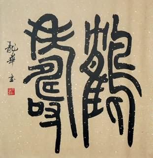 Wen Long Hua
