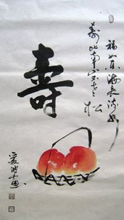 Chinese Birthday Calligraphy,50cm x 100cm,5939006-x