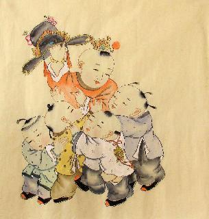 Yu Lan