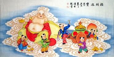 Pan Shi Long