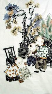 Zhou Si Qi