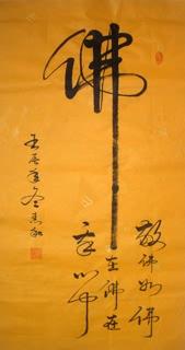 Hu Chun He