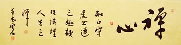 Zhang Yun Shi