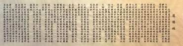 Chinese Buddha Words & Buddhist Scripture Calligraphy,34cm x 138cm,51046002-x