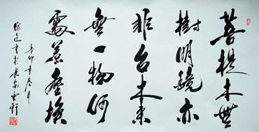 Wang Kai