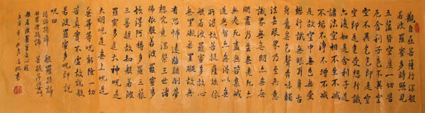 Buddha Words & Buddhist Scripture,35cm x 136cm(14〃 x 53〃),5903014-z