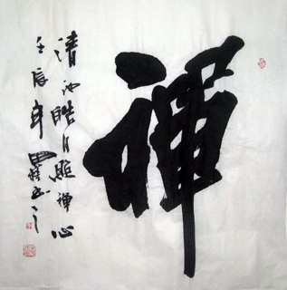 Chinese Buddha Words & Buddhist Scripture Calligraphy,66cm x 66cm,5920032-x