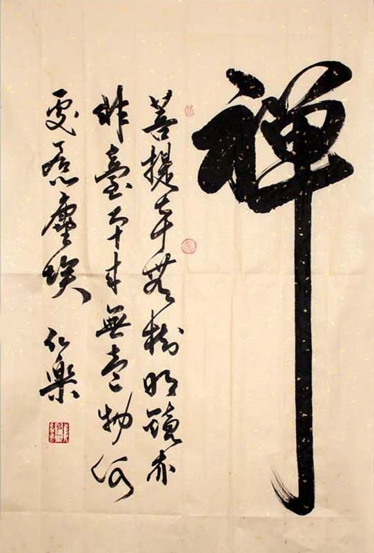 Images about calligraphy on pinterest emperor