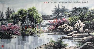 Zhang Tian Cheng Chinese Painting 1006012