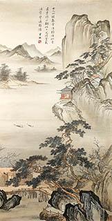 Wang Chong Xing