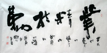Chinese Business & Success Calligraphy,69cm x 138cm,5920026-x