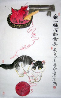 Chinese Cat Painting,45cm x 92cm,4367016-x