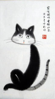 Chinese Cat Painting,30cm x 50cm,4681004-x