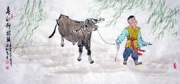 Wu Zhi Gang