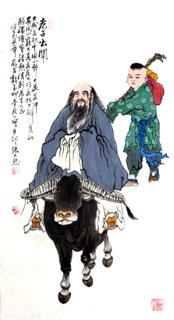 Zhang Da Bei Chinese Painting 4721013