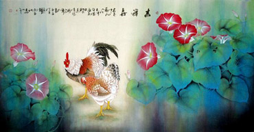 Liang Cheng Yong Chinese Painting 2329001