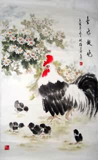 Kuang Shu Mei