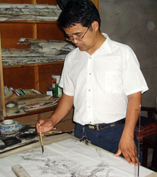 Su Yong Gang