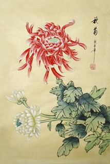 Chinese Chrysanthemum Painting,28cm x 35cm,2336067-x