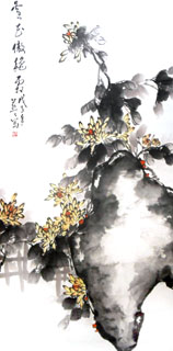 Chinese Chrysanthemum Painting,66cm x 136cm,2336069-x