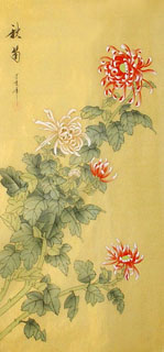 Chinese Chrysanthemum Painting,40cm x 80cm,2336071-x