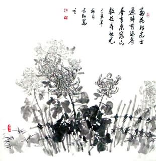 Chinese Chrysanthemum Painting,69cm x 69cm,2360052-x