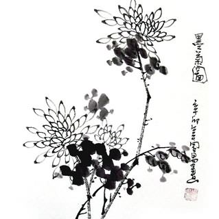 Chinese Chrysanthemum Painting,33cm x 33cm,2396019-x