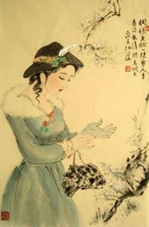 Lin Shan Qing