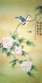 Chinese Cotton Rose Painting,80cm x 170cm,2011022-x