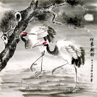 Yang Zhen Chinese Painting 2511002
