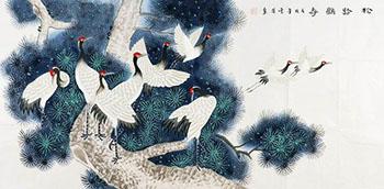 Gu Xue Fang