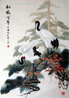 Jing Shan Chinese Painting 4700002