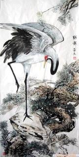 Xu Tian Yi Chinese Painting 4705001