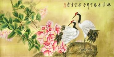 Lu Ye Guang Chinese Painting 4734091