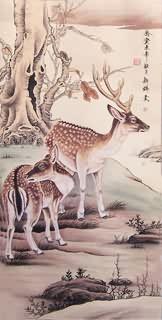 Wang Xin Rui Chinese Painting 4460001