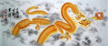 Chinese Dragon Painting,30cm x 80cm,4695033-x
