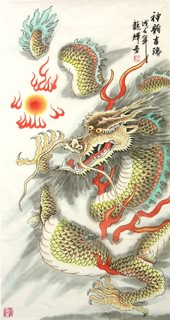 Chinese Dragon Painting,50cm x 100cm,4732013-x