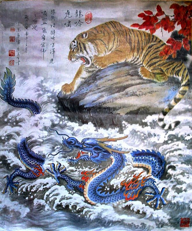 chinese dragon and tiger | Illustrations and paintings ...