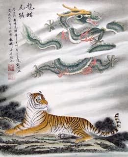 Long Hui