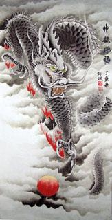 Yi Jian Fu Chinese Painting 4738002