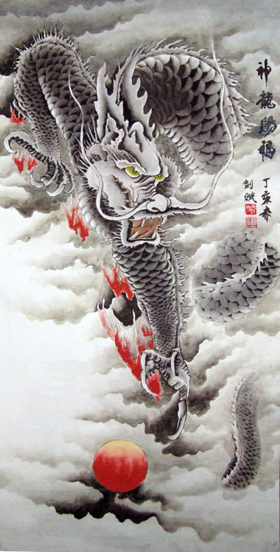 Chinese dragon painting 4738002 50cm x 100cm 19 x 39 for Japanese dragon painting