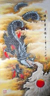 Yi Jian Fu